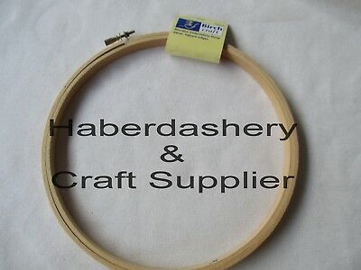EMBROIDERY HOOP SQUARE WOODEN EDGE WITH SCREW CLOSURE 20cm