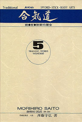 AIKIDO SWORD STICK BODY ARTS Training works Wonders Volume 5 Morihiro Saito 1978