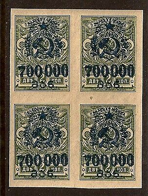 Georgia 1923 Overprint Block Of 4 Sc # 55 Mnh