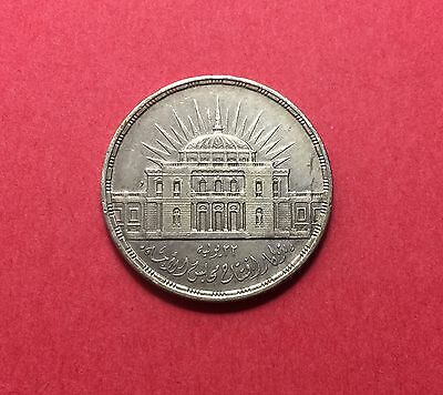 Egypt -Silver 1957-25 Piastres Coin (Inauguration Of National Assembly).