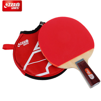 New Racquet Horizontal Grip and Straight Grip Table Tennis Racket Pingpong