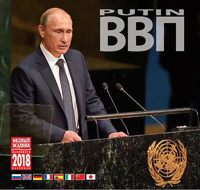 2018 Russian wall calendar: Putin at the 58th session of the UN General Assembly