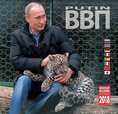2018 Putin with a Persian leopard at Sochi National Park. Russian wall calendar