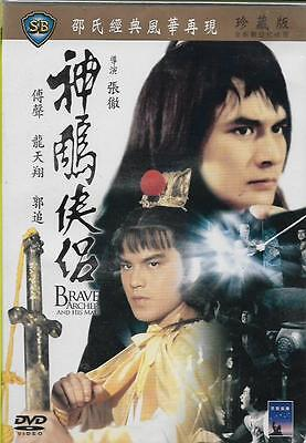 Brave Archer and His Mate DVD Alexander Fu Candy Man Suet Yee Chang Cheh NEW R3