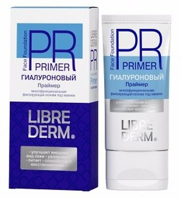 Librederm Либридерм primer hyaluronic  acid feuchtigkeit Libriderm foundation