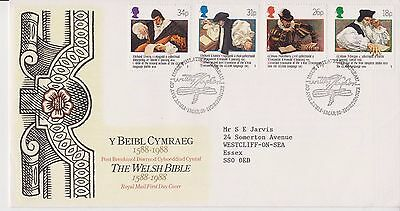 Gb Royal Mail Fdc First Day Cover 1988 Welsh Bible Stamp Set Bureau Pmk