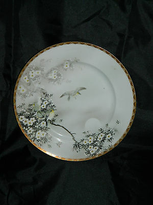 Antique Japanese eggshell porcelain plate with hand painted birds Kutani