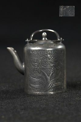 Chinese Tea Pot Shape Silver Water Coupe