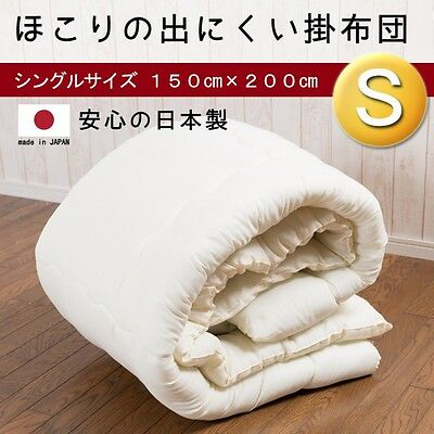 Japanese futon made in Japan Dust-proof quilt plumply soft increment 3size type