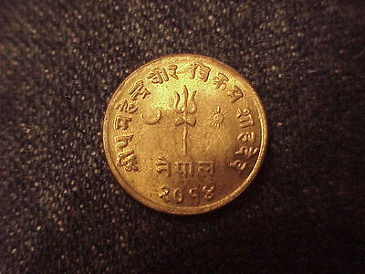 Uncirculated, NEPAL, 1-PAISA, King Mahendra Vikram, 1957 AD, VS 2014