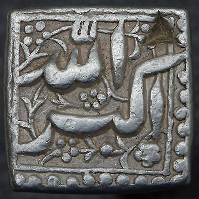 India Mughal Akbar 1556-1605 AR Square Rupee Ilahi 36 Mintless KM#91.1 Superb EF