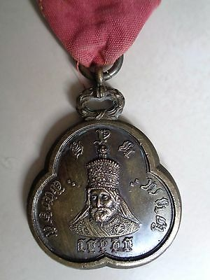 Ethiopia**distinguished Military Merit**king::haile Selassie,i**medal Of War**