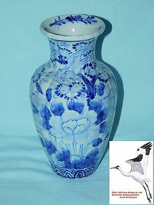 Chinese Porcelain Vase H24.75cm Hand Painted & Construct Gadroon Sides