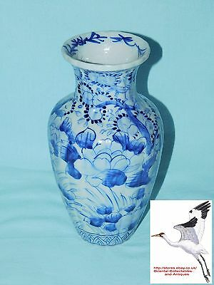 Chinese Porcelain Vase Hand Painted & Construct Gadroon Sides H24.75cm No.2