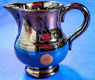 Vintage Wade England Copper with Blue and Gold Luster Mini Pitcher Creamer