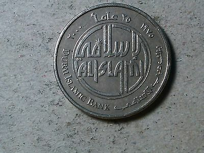 United Arab Emirates 1 dirham 2000 Dubai Islamic Bank 25th Commemorative
