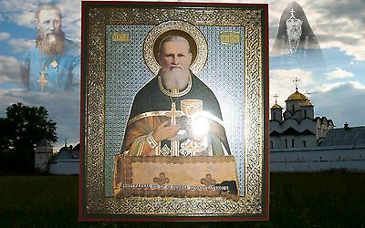 Orthodox Russian Icon Saint John of Kronstadt 18x24 cm