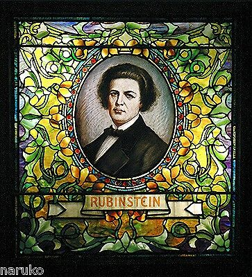 Tiffany Stained & Leaded Glass Landing Window Of Pianist Anton Rubinstein