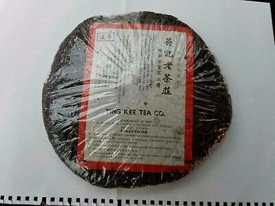 Puerh Tea Cake(1 cake, aged for about 65 years)