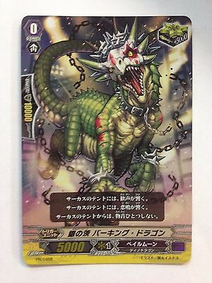 Vanguard Japanese PR/0468 Silver Thorn, Barking Dragon