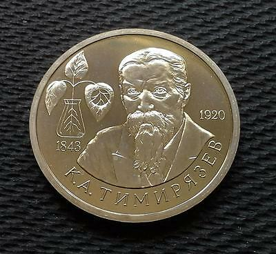 Russia 1993 1 Rouble Kliment Timiryazev