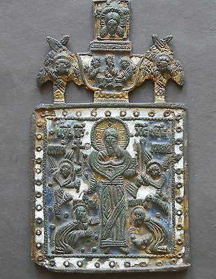 ▇ 18Th Cent Untouched Bronze Enamel Icon Of Christ Pantocrator Russian Moscow