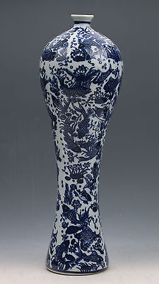 Chinese Blue And White Porcelain Painted Fish Vase W Qianlong Mark