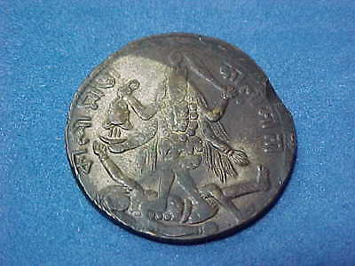 """Persia India Middle East ? Decapitation Beheading Coin Medal ? Silver ? 1 1/8"""""""