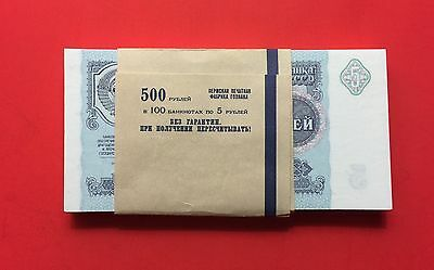 Ussr Bundle Of Uncirculated -Consecutive 5 Ruble 1991....rare
