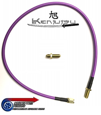 Uprated Braided Clutch Flexi Hose to Slave -Fits Nissan Skyline R33 GTST RB25DET
