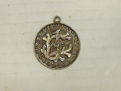 1876 Seated HALF DOLLAR ENGRAVED LOVE TOKEN W/APPLIED GOLD LETTERING