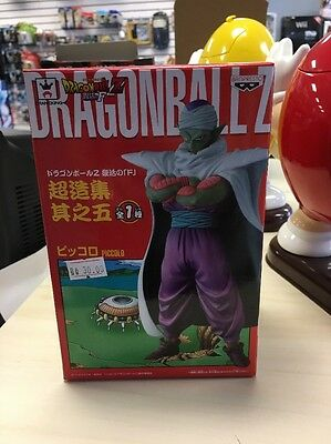 Dragon Ball Z Figure PICCOLO Resurrection F Chozoshu Banpresto Japan Anime NEW