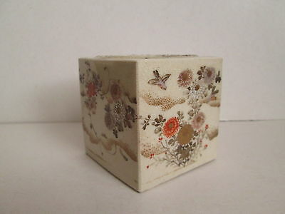 Vintage Antique Small Oriental Pot Jar Japanese Chinese