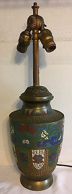 "Victorian Champleve Steel Table Lamp Holds 2 Bulbs 23"" Tall"