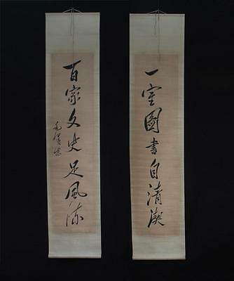 Fine Pair Chinese Hand-painting Handwriting Calligraphy Maozedong Marked r104