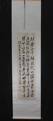 Fine Antique Chinese Hand-writing Calligraphy Wuchangshuo Marked s38