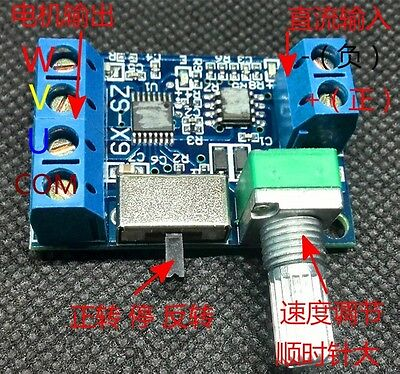 15W 5-15V 12v 3 phase DC brushless DC motor Driver speed controller Control