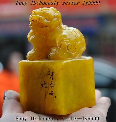 China shoushan tianhuang stone carved dragon lion beast statue seal stamp singet