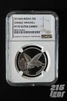 2016 Russia, Silver 2 Rouble, Chinese Windmill, NGC PF 70 Ultra Cameo