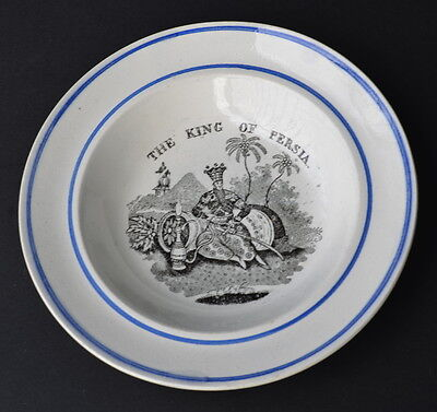 RARE VICTORIAN THE KING OF PERSIA CHILDREN'S PLATE TURNBULL ENGLAND c1855 19TH C