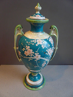 Antique Vtg Japanese Porcelain Hand Decorated Gilt Lidded Urn Vase w Flowers 12""