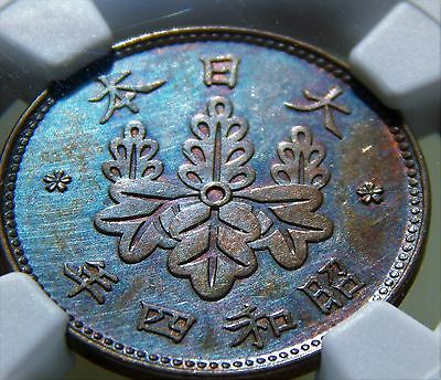*HOLOGRAPHIC TONING, KEY DATE* Japan 1929 Showa 4 1 Sen BN  -- A MUST look Coin!
