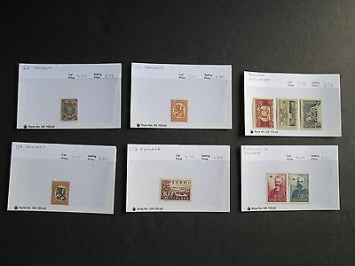 Finland Collection of 9 Stamps, Mint & Used, Scv Approx $ 35.00,  TD34