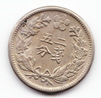 Korea 1898 1/4 Yang (Error Die Breaks) Foreign Coin *