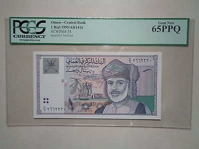 1995 Oman---Central Bank***1 Rial***pcgs 65***ppq***