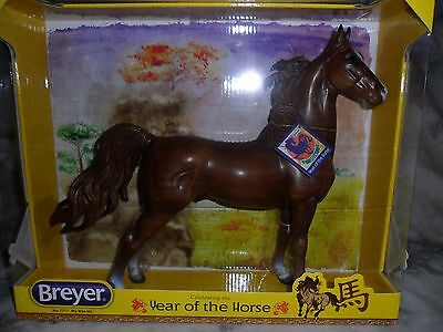 Breyer NIB * Mu Wen Ma * 1717 Decorator Saddlebred ASB Traditional Model Horse