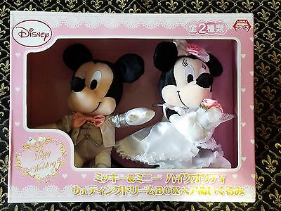 Mickey Minnie Mouse DISNEY PLUSH Doll set HAPPY WEDDING Dress JAMMA JAPAN