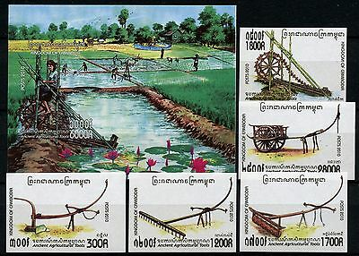 Cambodia 2010 Agricultural Equipment Agriculture History Imperf MNH