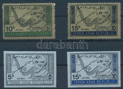 Yemen Arab Republic stamp Refugees 2stamps+2diff stamps from blocks MNH WS232563
