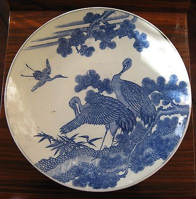 A Late 19th Century Japanese Porcelain Charger, 31cm diameter.